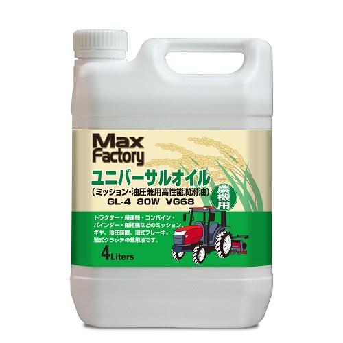 MaxFactory ユニバーサルオイル GL-4 80W 4L