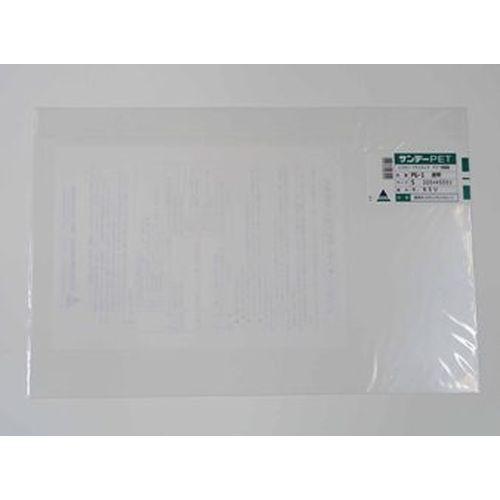 アクリサンデー PETG PG−1 S 0.5 透明 S 0.5mm...