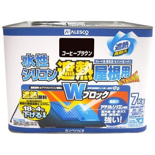 カンペハピオ 水性シリコン遮熱屋根用 7K コー...