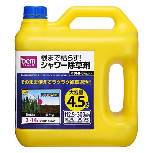 DCMブランド 根まで枯らす!除草剤 4.5L