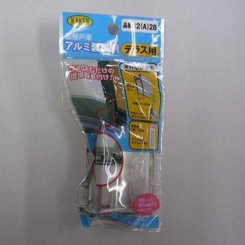 家研販売 アルミサッシ取替戸車(PP) 12A-28 φ28...