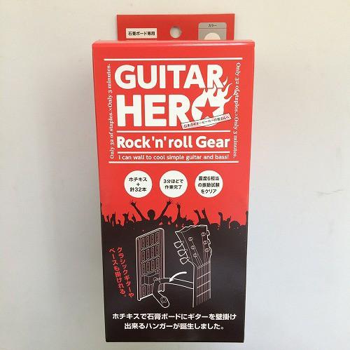 壁美人 壁美人ギターヒーロー ホワイト