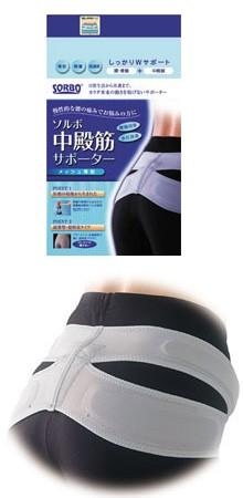 【送料無料】ソルボ中殿筋サポーターメッシュ薄型...