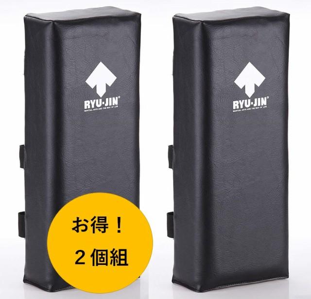 RYUJIN ニュー キックミットDX ライト 2個組 //空...