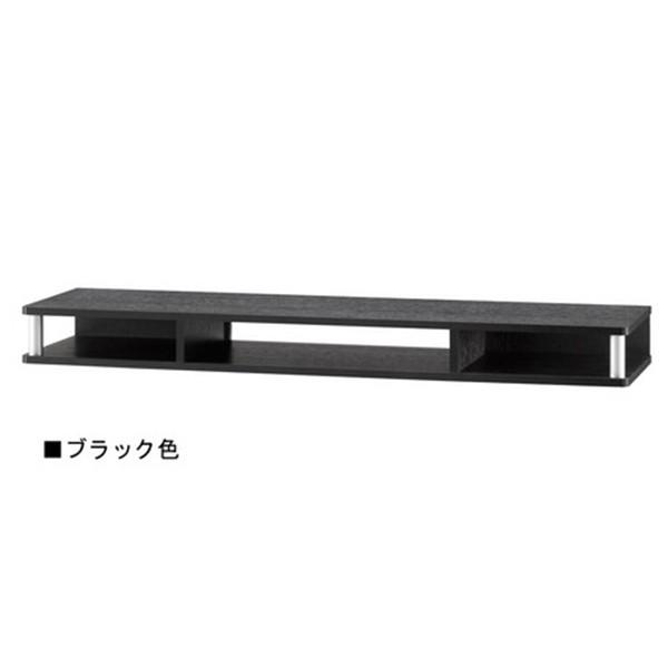ちょい足しラック 幅110【完成品】TVの高さを少...