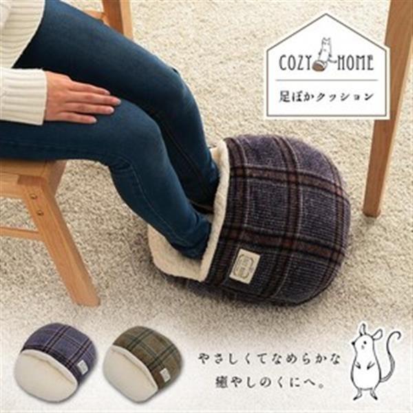 【2021秋冬】 クッション 足ポカ 洗える チェック...