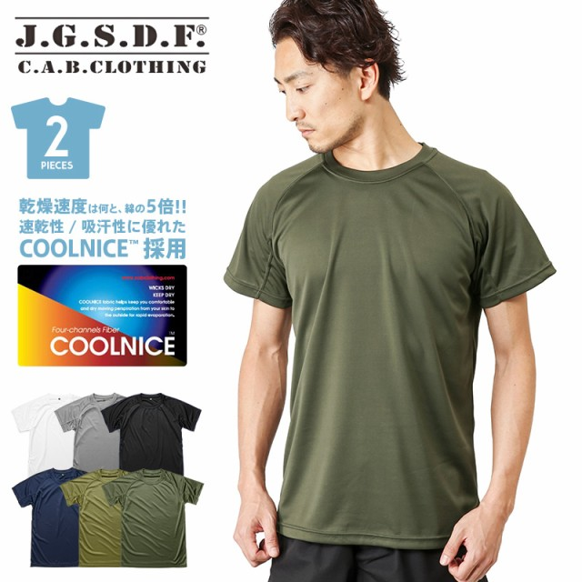 C.A.B.CLOTHING J.G.S.D.F. 自衛隊 COOLNICE 半袖...