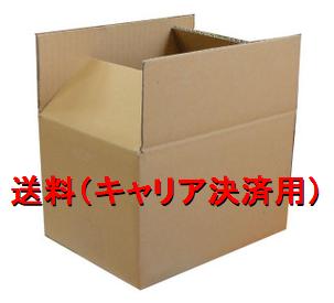 送料(ポイント全額支払い・キャリア決済用) 83...