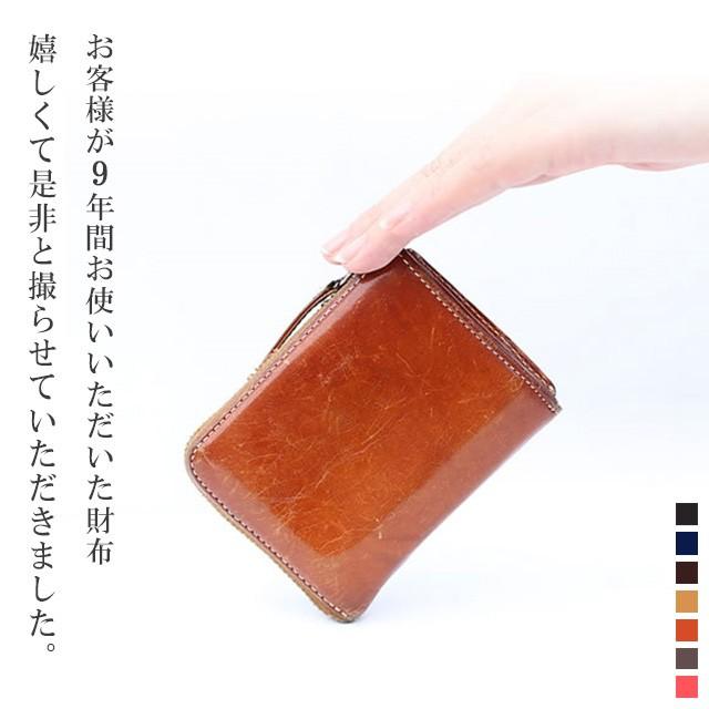 財布 レディース 二つ折り ブランド 革 財布 メン...
