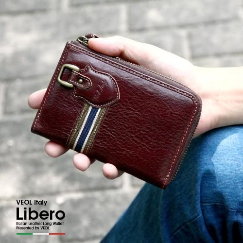 財布 メンズ 二つ折り 財布 メンズ ブランド 小さ...