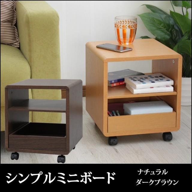 サイドテーブル キャスター付き 木製  万能ワゴン...