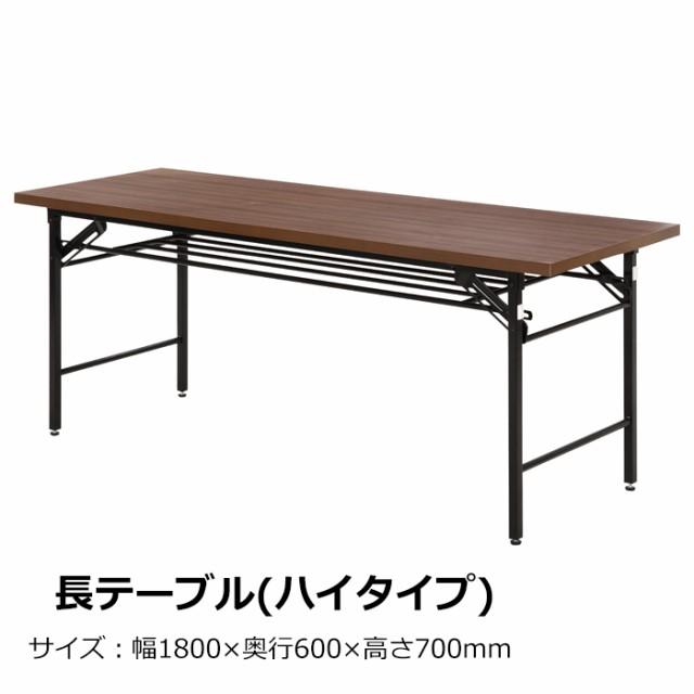 会議テーブル ハイタイプ 棚付き ミーティングテ...