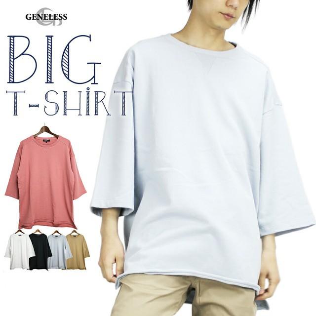 ビッグ Tシャツ メンズ オーバーサイズ 七分袖 ビ...