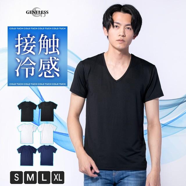 接触冷感 インナー Tシャツ メンズ インナーウェ...