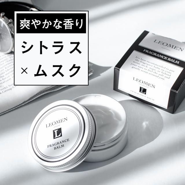練り香水 メンズ 40g 香水 男性 フレグランスバー...