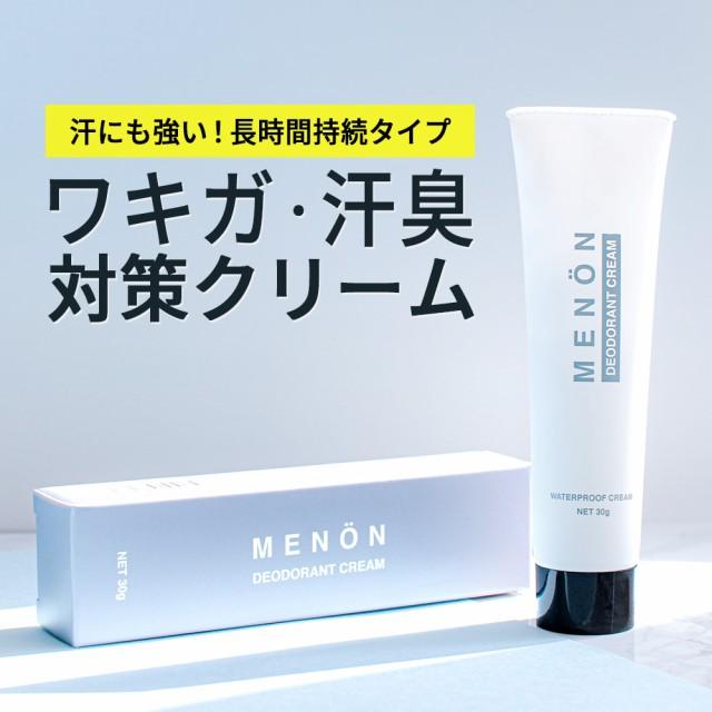 メノン 薬用デオドラントクリーム 30g メンズ ワ...