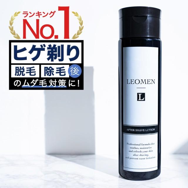 アフターシェーブローション 200ml 化粧水 メンズ...