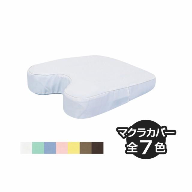 ケアーバスト用綿製カバー うつ伏せ うつ伏せ枕 ...
