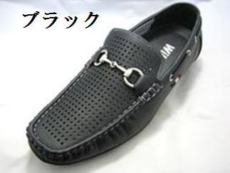 シューズ デッキ メンズ 靴 Wilson 8804 ウィルソ...