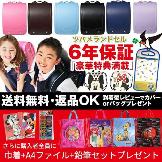 着袋+A4ファイル+えんぴつ プレゼント 2019モデ...