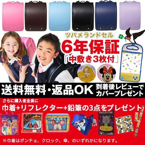着袋+A4ファイル+えんぴつ プレゼント【7日間返...