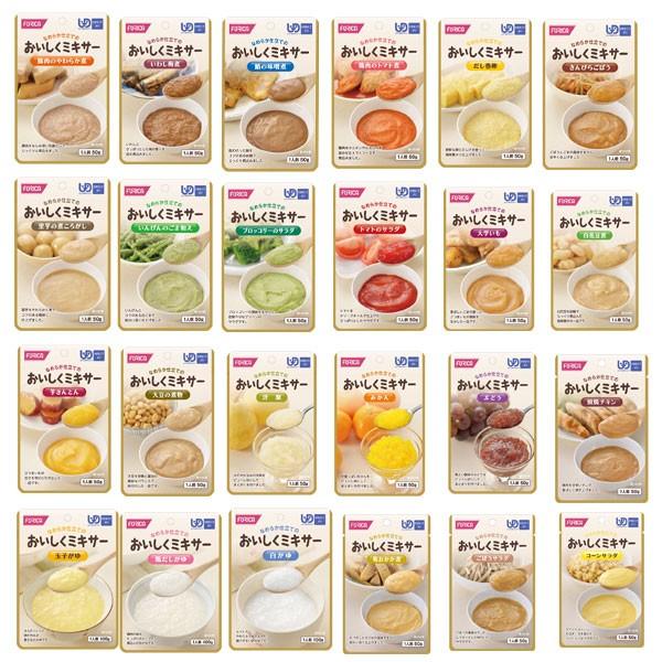 介護食品 おかず デザート 24種セット 介護食 区...