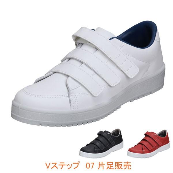 ムーンスター Vステップ 07 男女共用 片足販売 (...