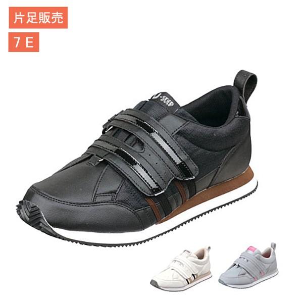 ムーンスター Vステップ 06 男女共用 7E 片足販...