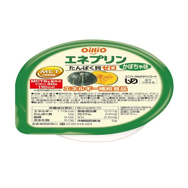 日清オイリオグループ 介護食 エネプリン かぼち...