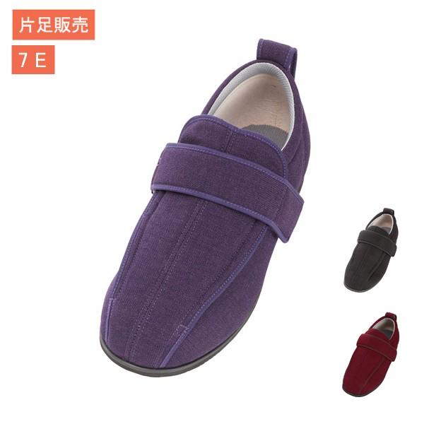 徳武産業 ケアフルIII 7030 7E 片足販売  (介護靴...