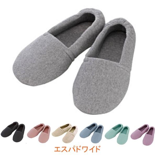 徳武産業 エスパドワイド 2704  (介護 用 スリッ...