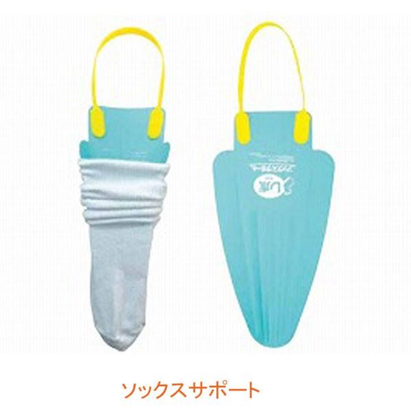 ソックスサポート ファイン (介護 靴下 ソックス...
