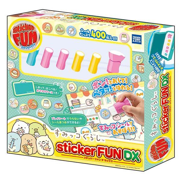 Sticker FUN DX ステッカーファンDX すみっコぐら...