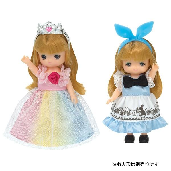 リカちゃん 着せ替え洋服 LW-22 ミキちゃんマキち...