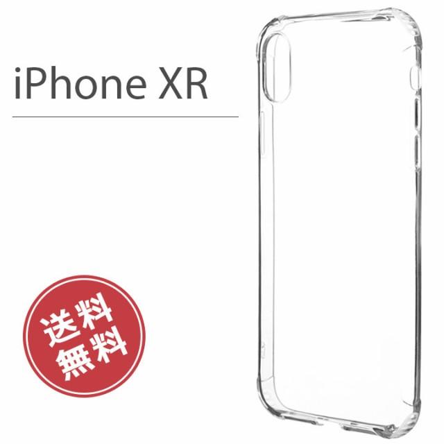 iPhoneXR 6.1インチ iPhoneX 耐衝撃ソフトケース ...