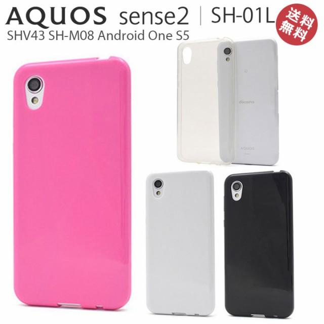 AQUOSsense2 SH-01L SHV43 SH-M08 AndroidOneS5 ...