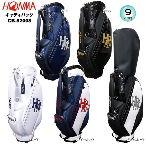 本間ゴルフ(ホンマ) 9型(軽量/2.9kg) '21 ダンシ...