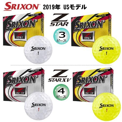 【2019年USモデル】ダンロップ スリクソン Z-STAR...