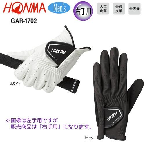 【ネコポス配送可能商品】本間ゴルフ(ホンマ) 人...