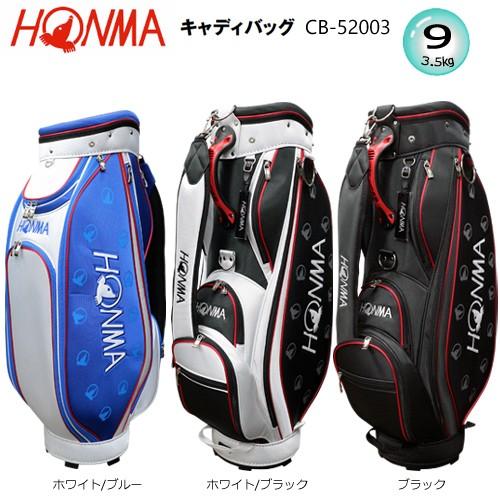 本間ゴルフ(ホンマ/HONMA) 9型(3.5kg) '20 モグラ...
