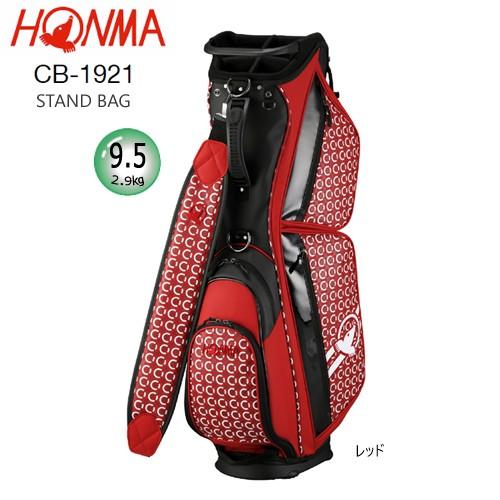 本間ゴルフ(ホンマ) 9.5型(2.9kg) ブラック レー...