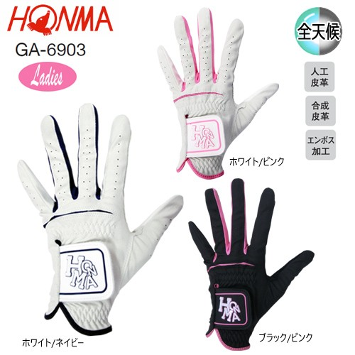 【ネコポス配送可能商品】本間ゴルフ(ホンマ) 全...