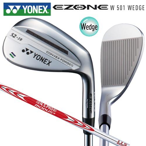 ヨネックス(YONEX) '19 イーゾーン(EZONE) W501 ...