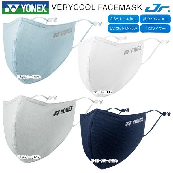 【ネコポス配送可能商品】ヨネックス(YONEX) '21 ...