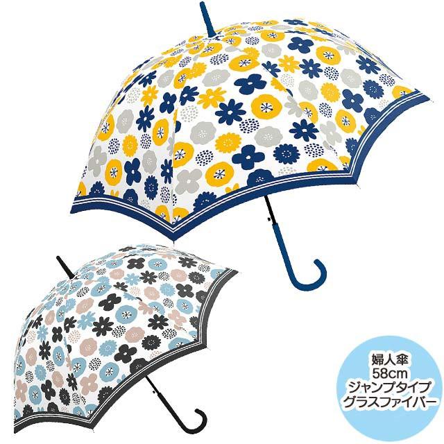 【雨傘】婦人長傘『 ボタニカルコレクション 』58...