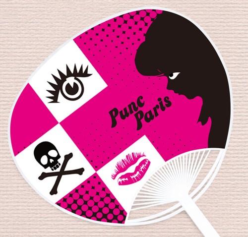 オシャカワうちわシリーズ『Punc Paris』   UCW-1...
