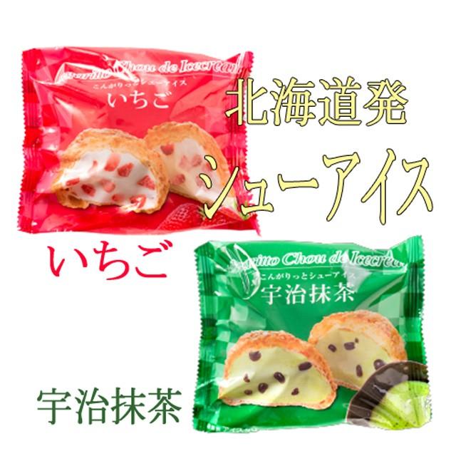 北海道発 シューアイス苺と宇治抹茶各3個