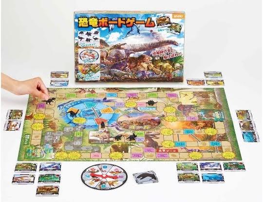 ビバリー 恐竜ボードゲーム BOG-018
