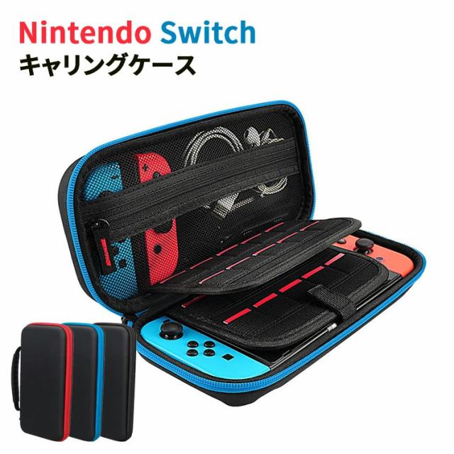 【20%OFFクーポン適用】 Nintendo Switch ケース ...