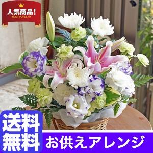 お供え用生花アレンジメント白系【送料無料】